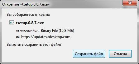 На компьютер Windows - Шаг 1- устанавливаем