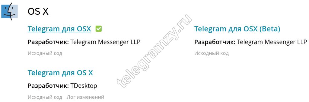 Устанавливаем Телеграмм через Mac Appstore