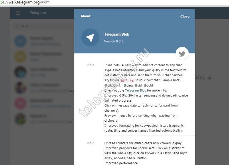 O webogram