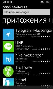 Poisk Telegram
