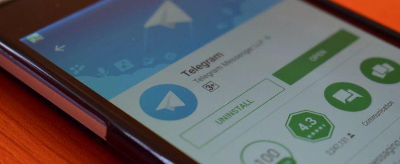 Скачать и установить Telegram для Andorid