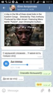 Screenshot_audio