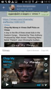 Screenshot_video 1