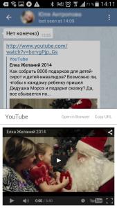 Screenshot_video2