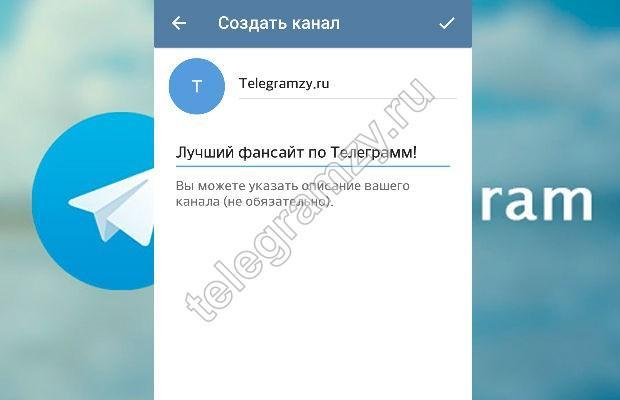 Обновления telegram