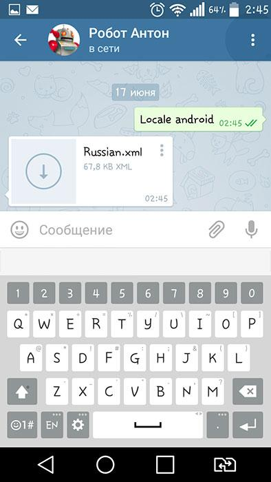 """Отправляем роботу сообщение """"Locale Android"""" и получаем русификатор"""