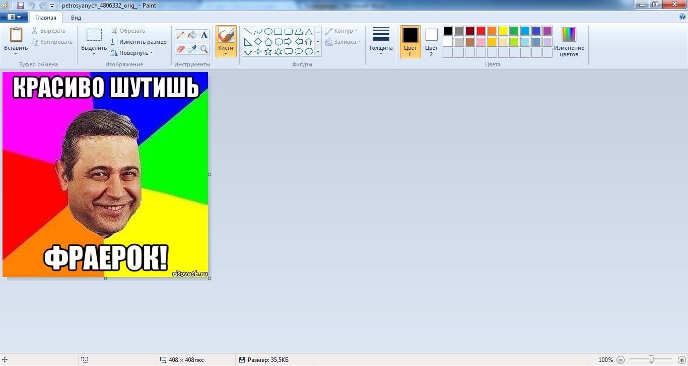 Рисуем стикер для Телеграмм