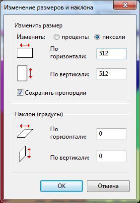 Выставляем нужный размер стикера для Телеграмм