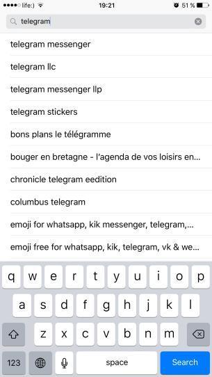 Устанавливаем Телеграмм через AppStore
