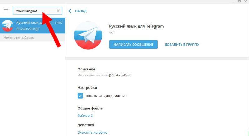 Россия геомания смотреть онлайн