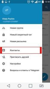 Ищем друзей в Телеграм