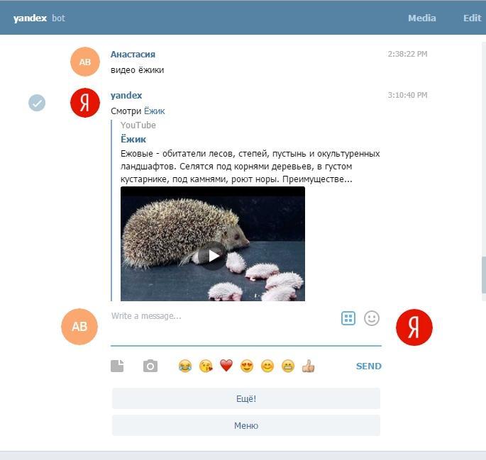 Screenshot_13 видео