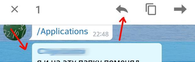 Reply сообщения в чате Телеграмм