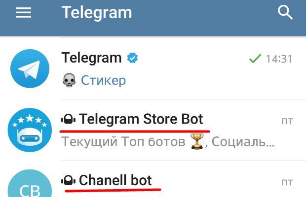 Использование ботов в телеграмм