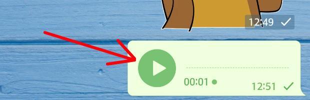 Повторное воспроизведение голосовой записи телеграмм