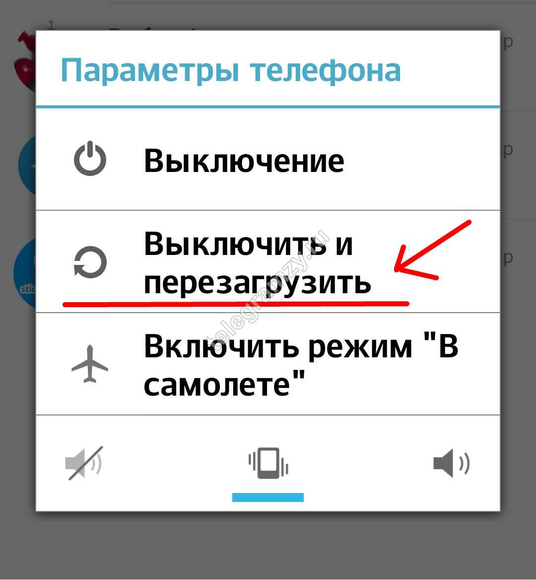 Инструкция при добавлении в контакт лист есть парень