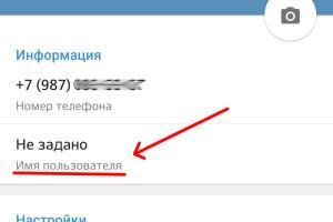 Заходим в меню выбора имени пользователя в Телеграмм