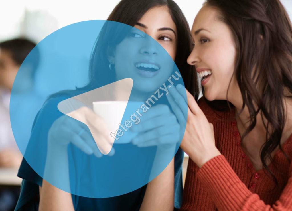 Мнение реальных людей о telegram