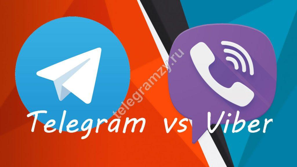 telegram ili viber