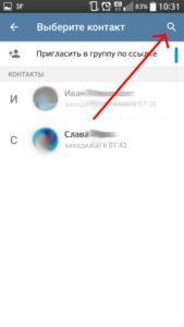 poisk_uchastnikov
