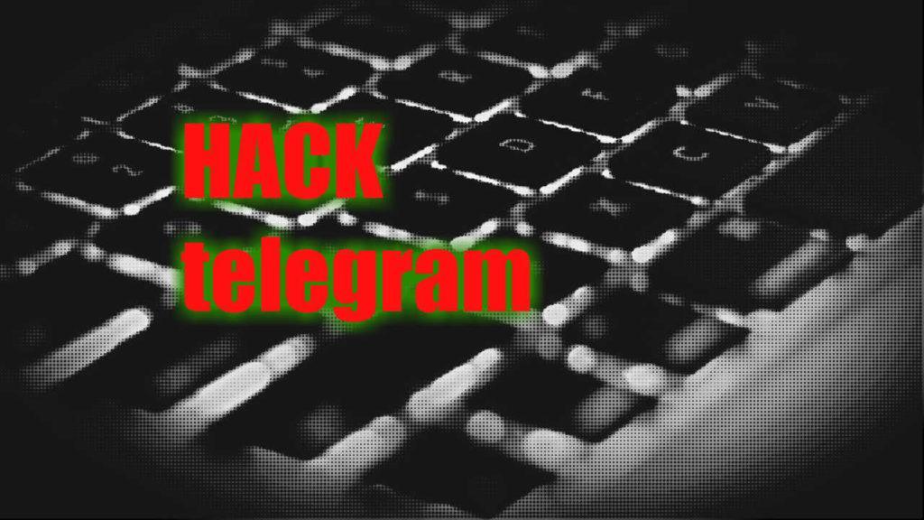 Телеграмм взломали хакеры из Ирана