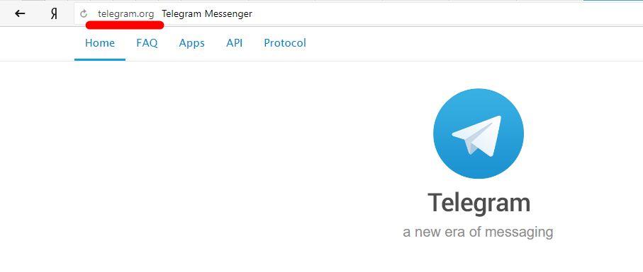 телеграмм знакомство
