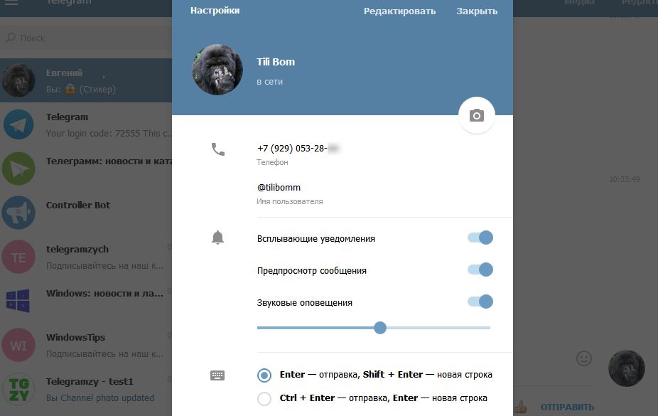 telegram online login