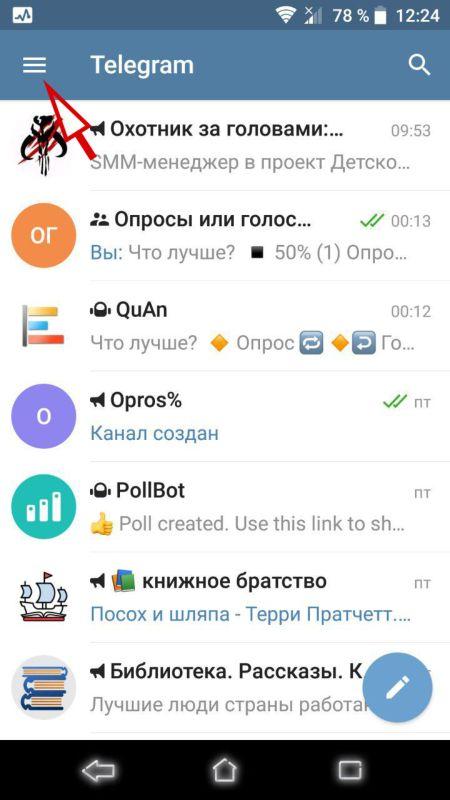Телеграмм как сделать аватарку 139