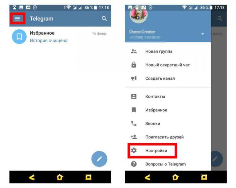 Скриншот в телеграмме как сделать 19