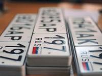 Номера автомобилей телеграм