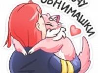 Сахарный котик