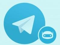 Телеграм-бот продает 500 млн номеров телефонов, привязанных к Facebook