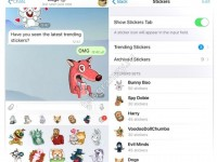 Павел Дуров обновил Телеграм