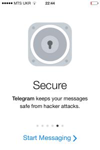 Нажимаем иконку приложения Телеграм