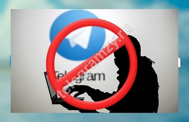 Администрация Телеграмма удалила каналы ИГ