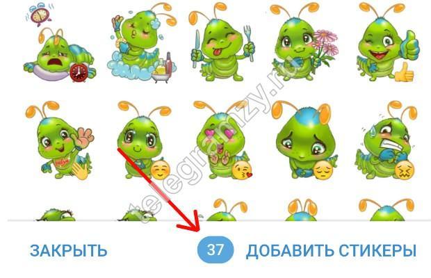 Добавляем стикеры в Телеграмм