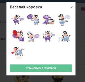 stikery_zhivotnye