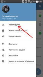 delaem_novuy_gruppu_v_ telegram
