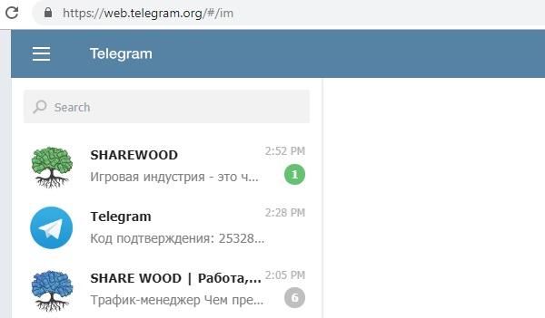 VPN для Телеграмма | Андроид, ПК, Iphone скачать ВПН в Telegram