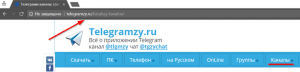 otkrivaem_katalog_telegramzy