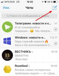nazhimaem_ikonku_sodaniya_chata
