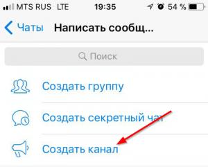 vybiraem_punkt_sozdat_kanal