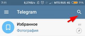 ikonka_poiska_po_kanaly