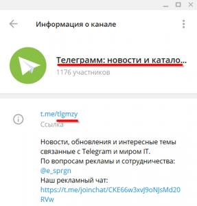 ssylka_na_kamal_1